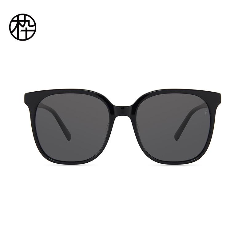 【双11预售】木九十新款透明板材墨镜MJ101SF705大框显脸小太阳镜
