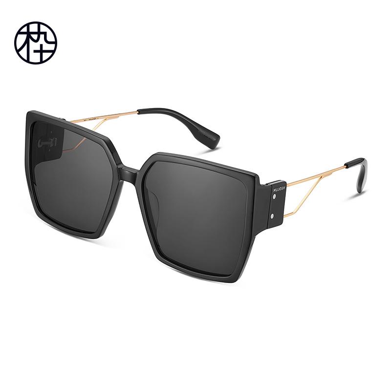 【双11预售】木九十新款墨镜#M910系列大框偏光太阳镜MJ102SG510