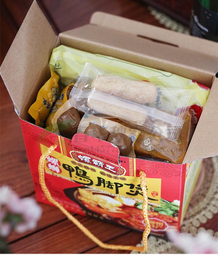 广西柳州特产美食 螺霸王螺蛳粉田螺鸭脚煲1050g*2盒加热即食礼盒