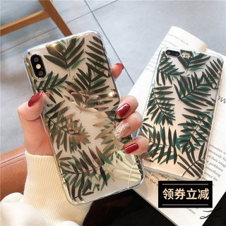 Bronzing leaves European and American style Apple XS mobile phone case 11pro max/iPhone8plus/7p/xr/6s soft shell