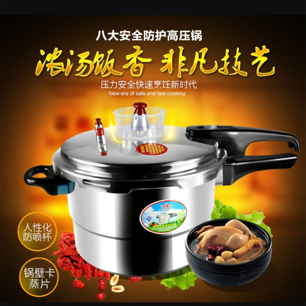 Household pressure Cooker 24cm open fire gas 262 with 18 small multifunctional 20 general pressure Cooker 1 People 2 people
