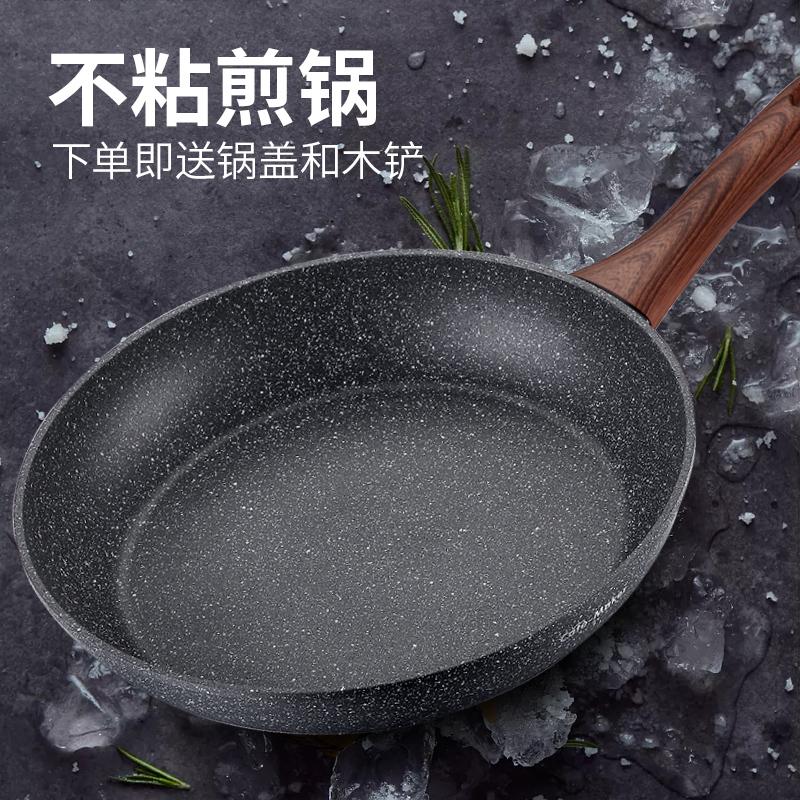 WMF代工厂: 卡特马克 麦饭石不粘煎锅24cm