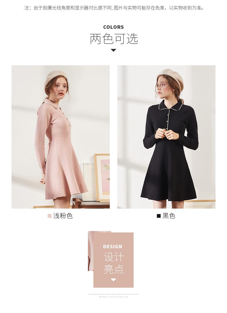 冬装拉夏贝尔2018新款学院风设计甜美小翻领 让你重拾少女心茶歇针织长裙女裙子法式连衣裙