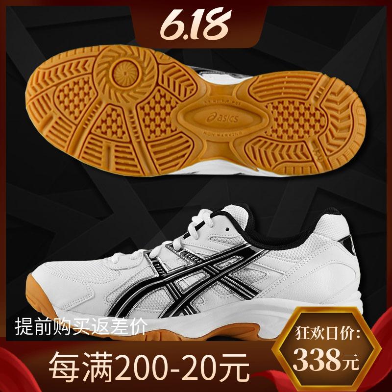 ASICS Arthurs TOB517 volleyball shoes