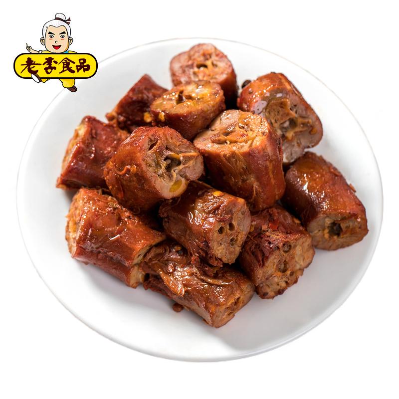 老李香辣鸭脖温州熟食特产小吃600g
