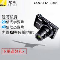 Nikon / Nikon COOLPIX S7000 телефото цифровая камера мини высокая Qing путешествия домой карточная машина