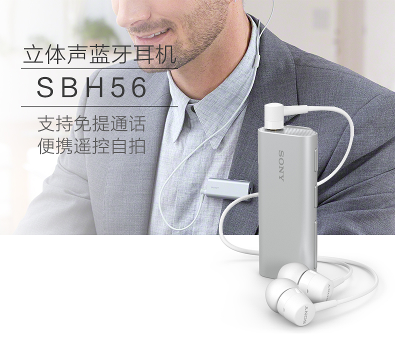 Usd 98 44 Sony Sony Sbh56 Wireless Bluetooth Stereo Headset Phone Hands Free Call Remote Control Collar Clip In Ear Wholesale From China Online Shopping Buy Asian Products Online From The Best Shoping