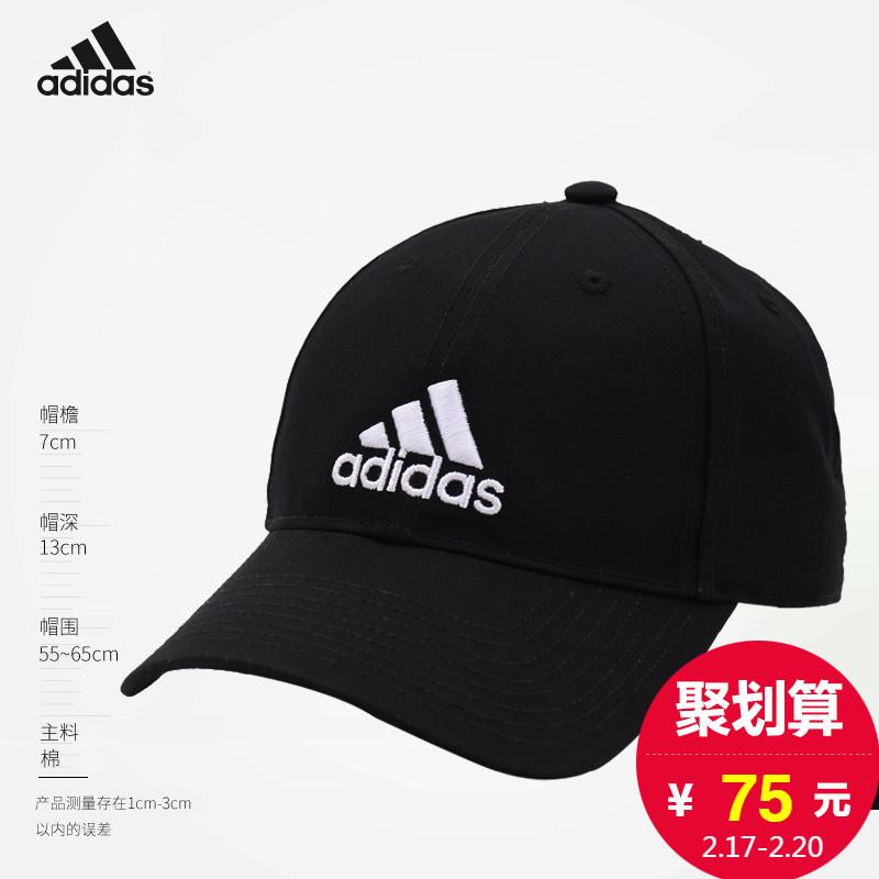 adidas阿迪达斯男帽女帽鸭舌帽运动户外休闲网球棒球太阳帽子正品