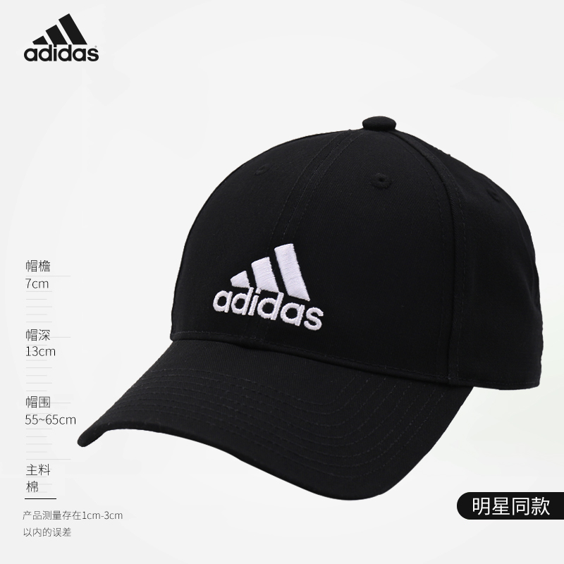 b53ea9e287a8d Adidas adidas men s hat hat cap sport outdoor leisure tennis baseball sun  hat authentic