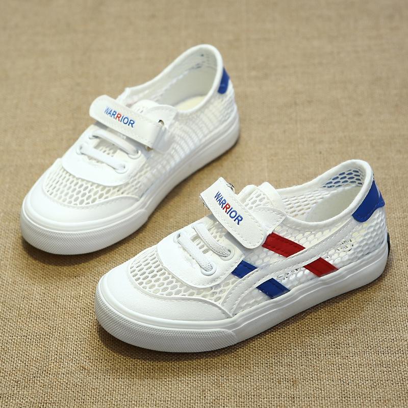 回力童鞋夏季新款儿童网鞋男童运动网鞋透气镂空布鞋女童休闲凉鞋