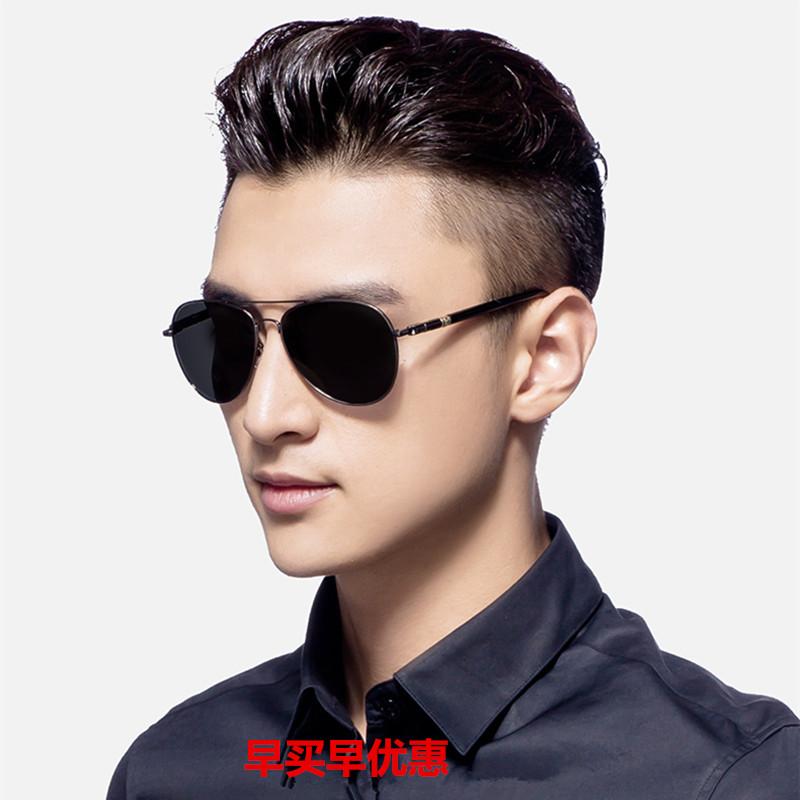 开车大号墨镜太阳镜男男士偏光眼镜夏季眼镜大脸防紫外线遮光镜男