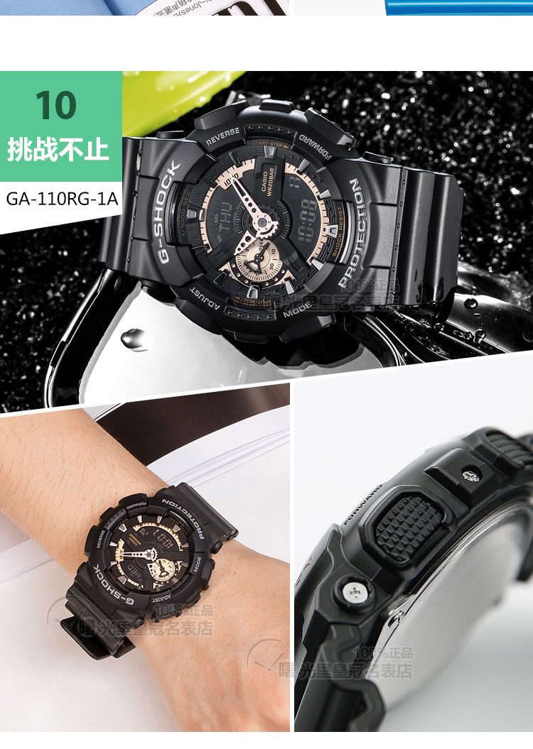 Casio Watches Men Genuine Ga 110gb Sports Black Gold G Shock 110rg 7adr Case Material Other