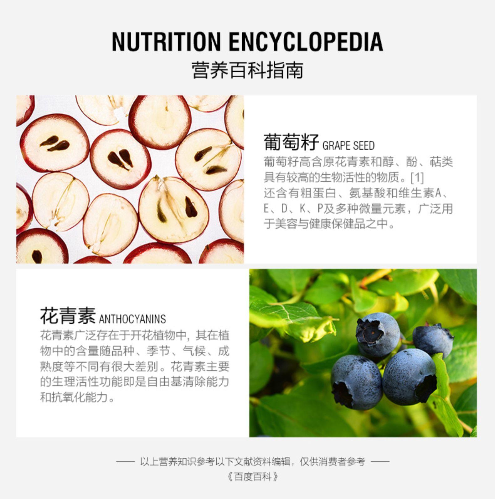 澳洲进口swisse 葡萄籽片 60粒 原花青素精华提取物 我们的产品 第3张