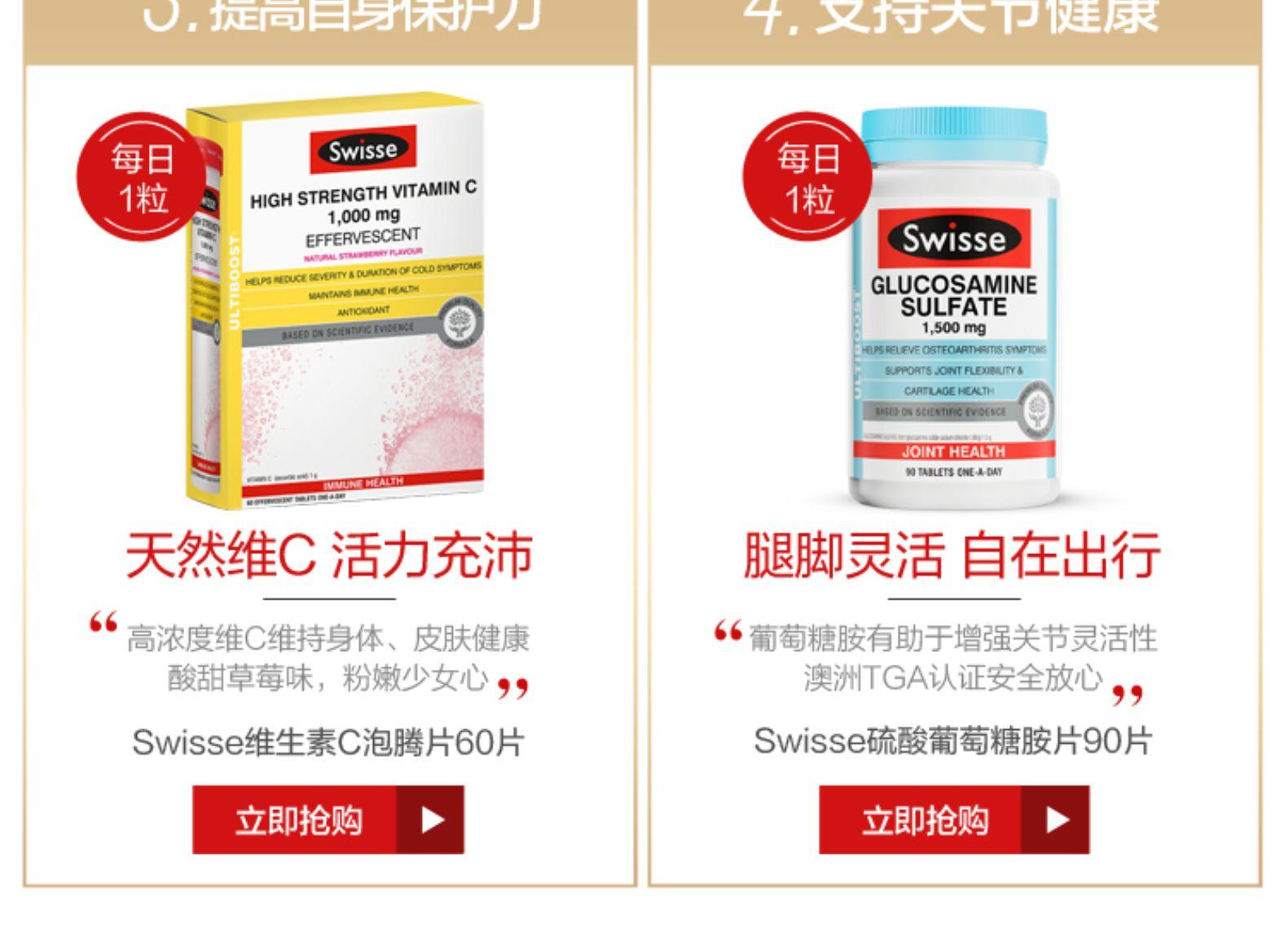 澳洲进口swisse钙+维生素D150粒*2 中老年成人补钙 我们的产品 第3张