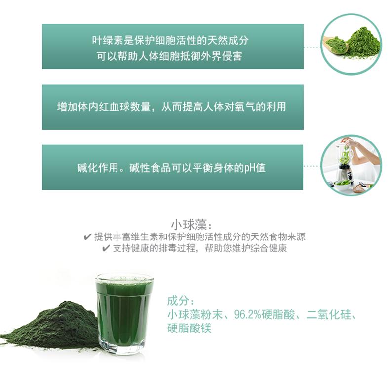 澳洲进口 swisse叶绿素片 叶绿素调理肠胃 改善免疫力 超级食品 第4张