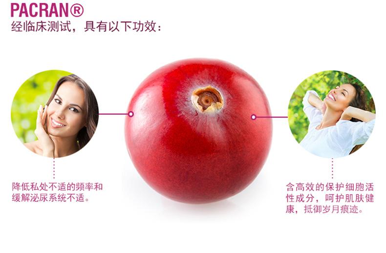 澳洲浓缩swisse蔓越莓精华胶囊30粒呵护泌尿系统健康 我们的产品 第5张