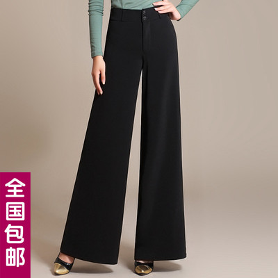 Adult Female Modern Dance Broad-legged Drop Pants Latin National Standard Square Dance Practice Pants