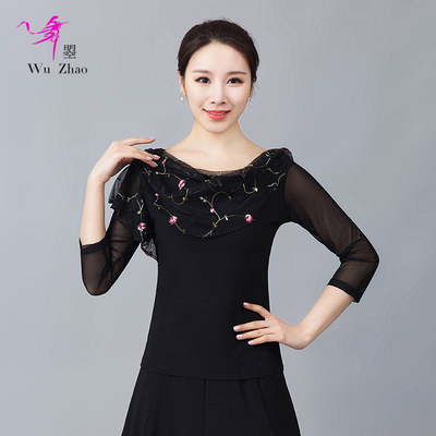 Adult Female Modern Dance Dress Sleeve Top Sleeve Sleeve Sleeve Sleeve of Latin National Standard Dance Dress