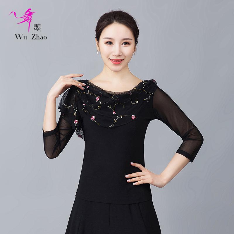 Adult Female Modern Dance Dress Sleeve Top Sleeve Sleeve Sleeve Sleeve of Latin National Standard Dance Dress