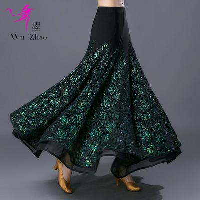 Modern Waltz Friendship Dance Practice Performing Half-length Dresses