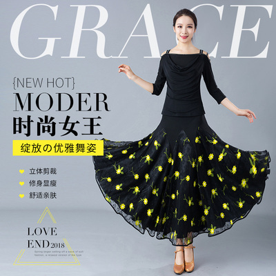 Middle-aged and old people modern dance suit ballroom dance national standard dance suit big dress children