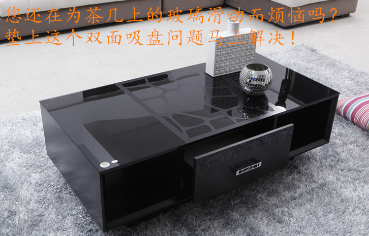 2 3cm double sided suction cup glass glass mat mat tea table mini sucker. Black Bedroom Furniture Sets. Home Design Ideas