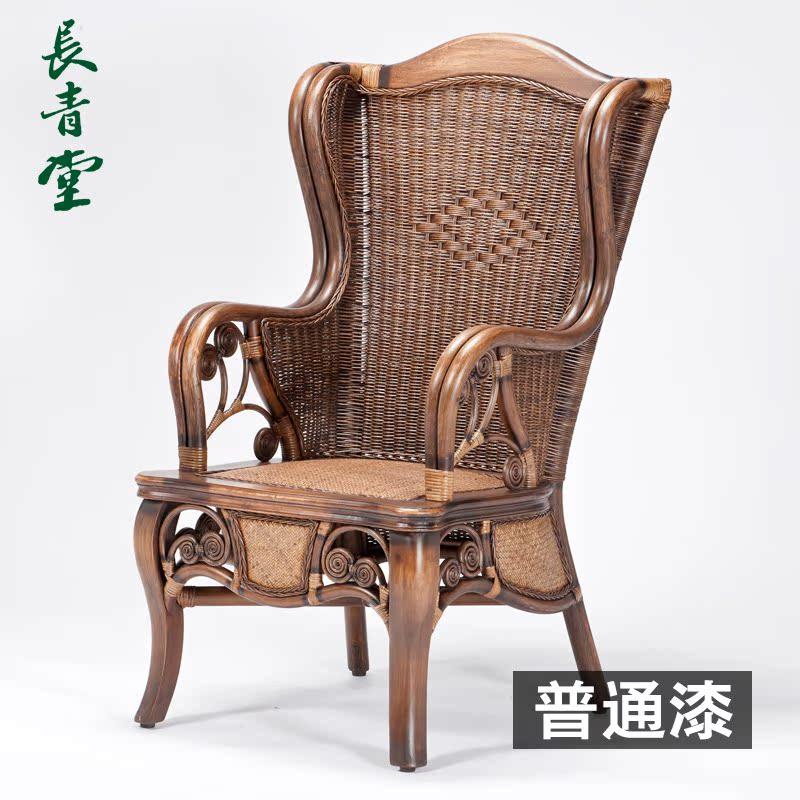 Цвет: 107 офисные стулья
