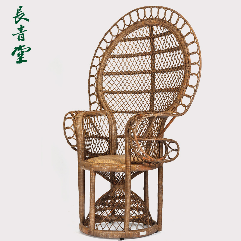 Usd 762 59 Evergreen Hall Rattan Southeast Asia Indian Chair