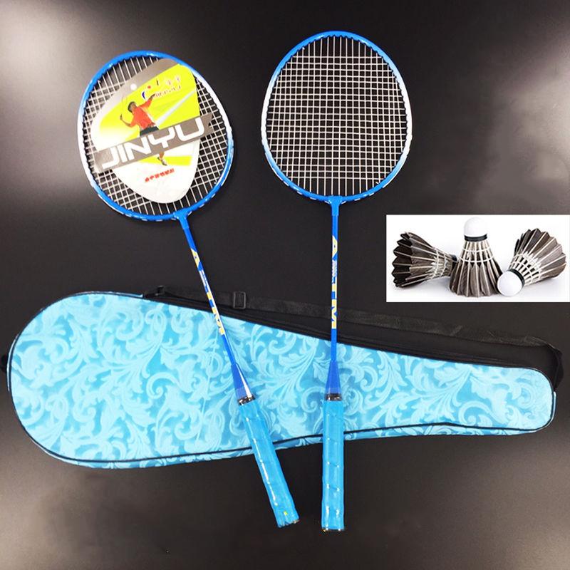 儿童学生羽毛球拍成人正品超轻初学比赛
