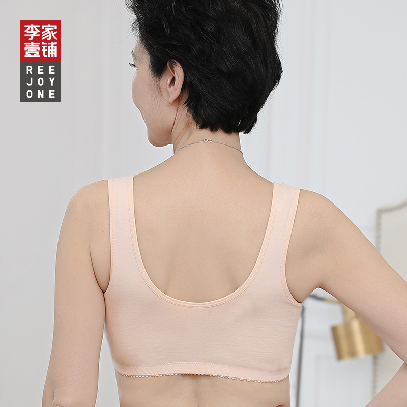 bb231533eb Mother underwear female bra without rims large size bra middle-aged vest-style  middle-aged thin ...