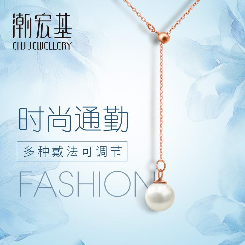 潮宏基珠寶 珍心一世 珍珠吊墜彩金項鏈玫瑰金18k金套鏈女 C Z