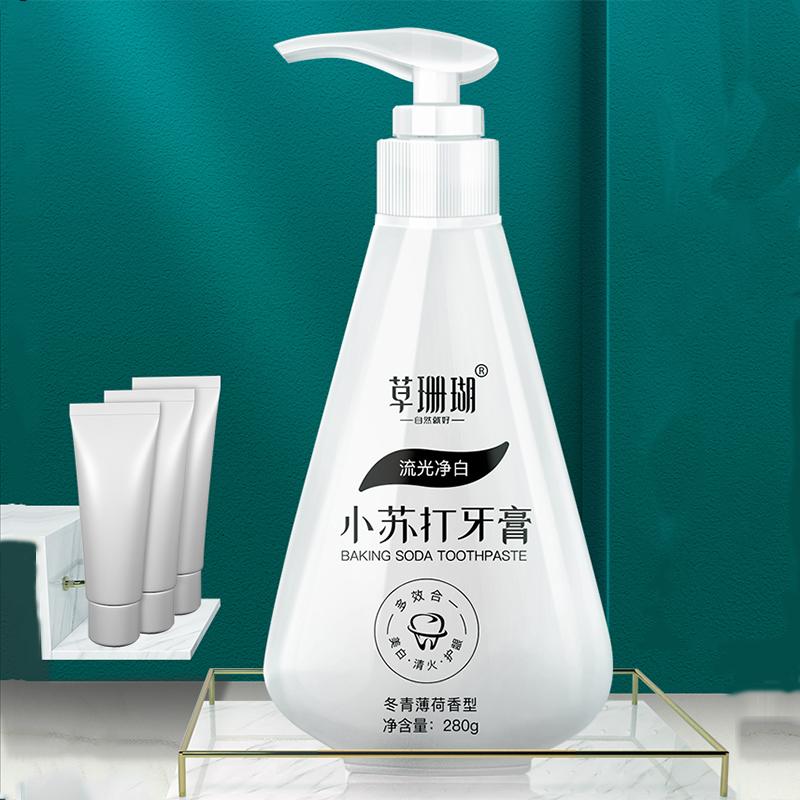 草珊瑚小苏打牙膏按压式瓶装口气清新美白家庭实惠装大容量正品