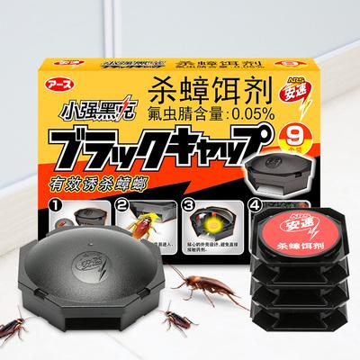日本安速小黑帽蟑螂药杀蟑螂屋捕捉器克星