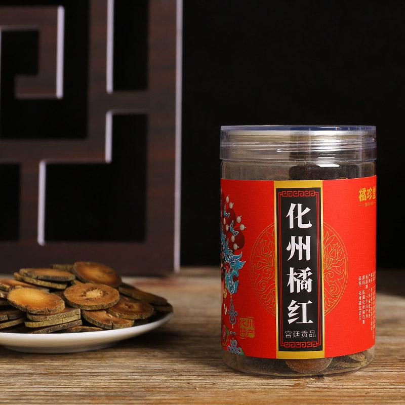 正宗化州橘红切片礼罐装100g