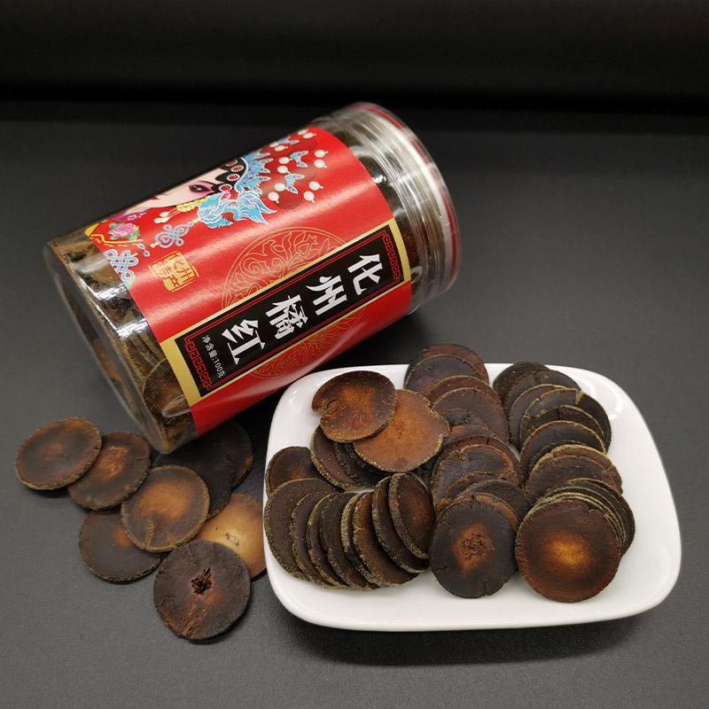 【橘珍堂】正宗十年陈化橘红化膏