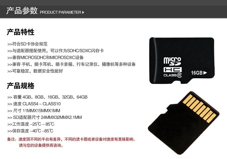 『蛙之家』新品上市記憶卡 sd記憶卡256g高速sd卡256G儲存行車記錄儀讀卡器CDHLT-CCYC20620