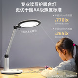 Good vision country AA-level table lamp eye protection desk children's primary school student learning writing lights stunning LED bedside lamp