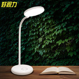 Good vision small lamp eye-catching desk college students study special charging plug-in dual-use dormitory bedroom bedside lamp