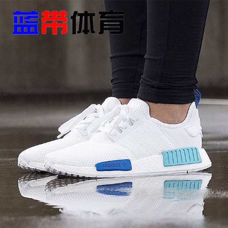 dc47d6e501b66 ... Blue Ribbon Sports Adidas NMD R1 W WMNS Sao Paulo Super Limited Running  Shoes S75235 ...