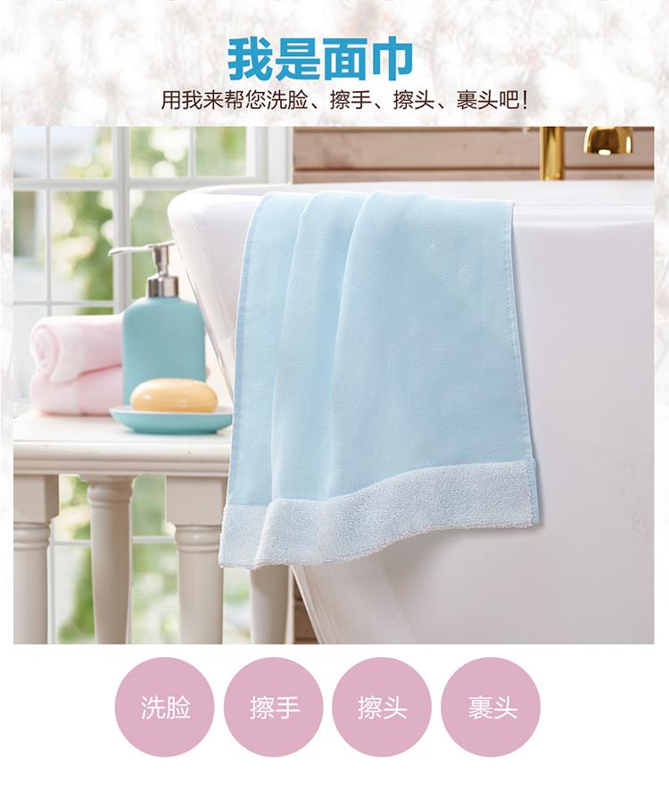 清婉纯棉纱布方巾面巾_05.jpg