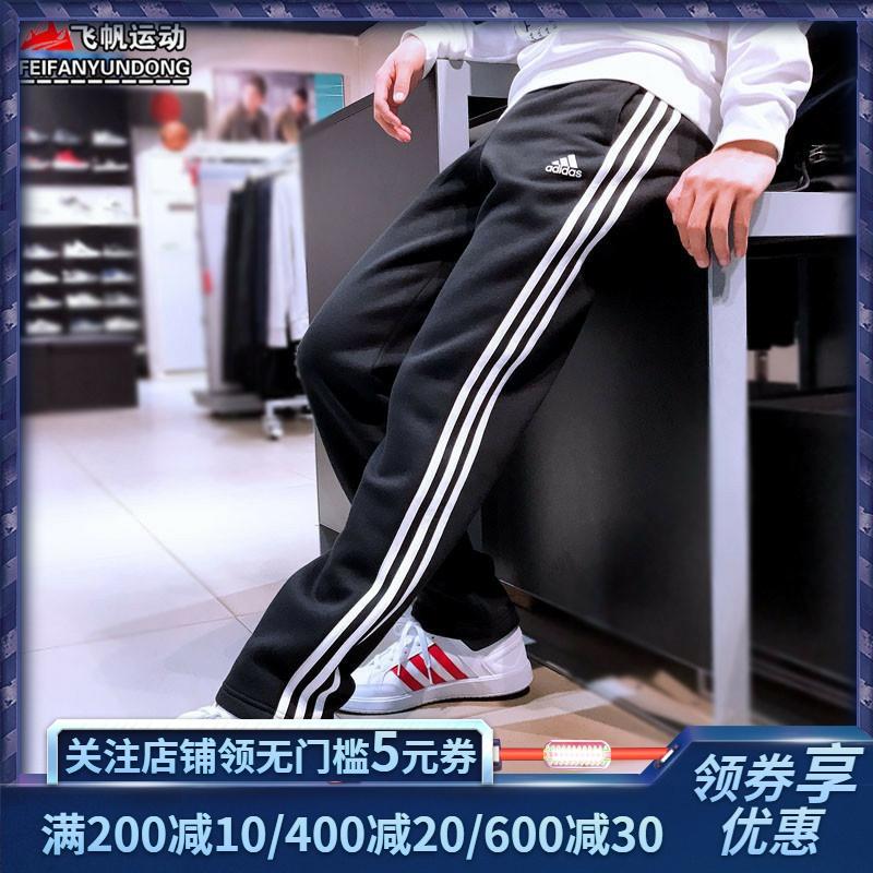 阿迪达斯男裤冬季加绒针织直筒宽松运动长裤BK7427S96961CZ7414