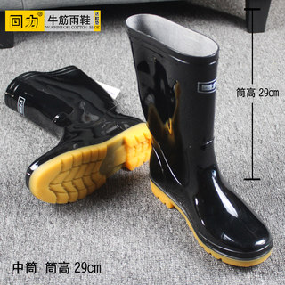 Pull back rain boots men's mid-tube rain boots non-slip fishing shoes waterproof shoes high-tube rubber shoes kitchen shoes tendon-soled overshoes