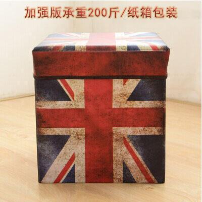 欧式复古米字英国旗收纳凳子可坐人沙发储物玩具箱盒换鞋特价坐凳