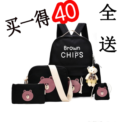 Brown Bear Black [Buy One Get 52]