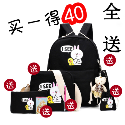 Rabbit black [buy one get 52]