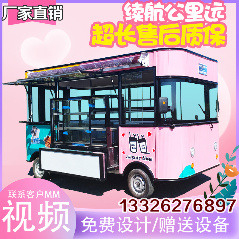 Snack car Multi-function dining car Electric four-wheeled vehicle mobile stall Breakfast fast food RV mobile food fried skewers Commercial