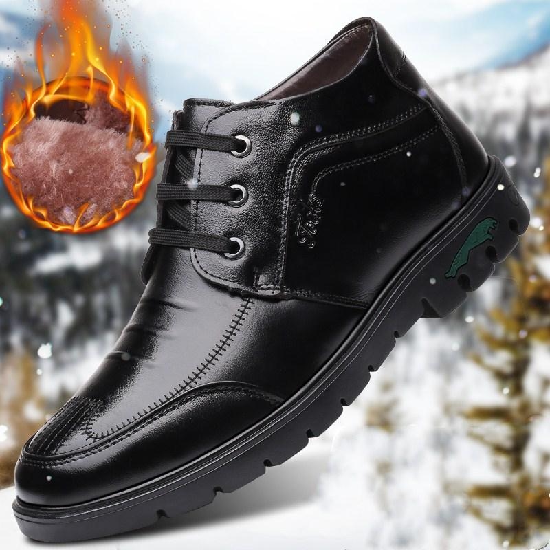 男士棉鞋防滑冬季保暖加绒冬鞋棉皮鞋中年牛皮老人中老年爸爸棉鞋限10000张券