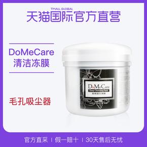 Маски для лица,  【 прямой 】 тайвань DMC счастливый синий черный в беление замораживать мембрана чистый маска идти черноголовых 225g, цена 1458 руб