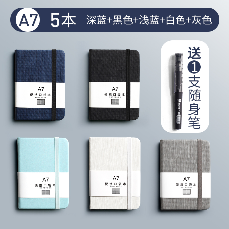 A7 Dark Blue + Gray + Light Blue + White + Black / 5 Pack