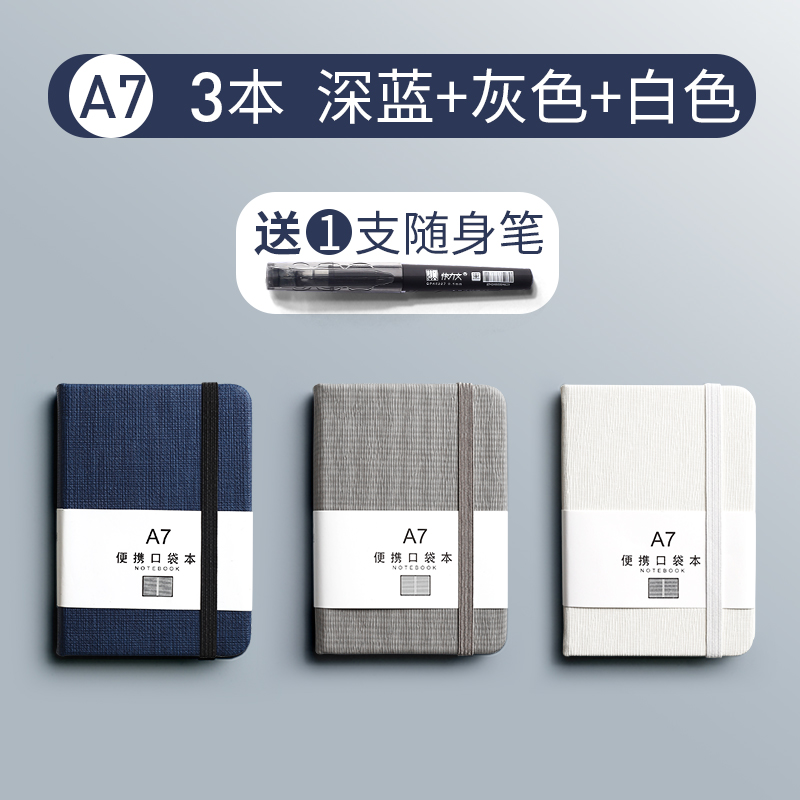 A7 Navy + Gray + White / 3 Packs